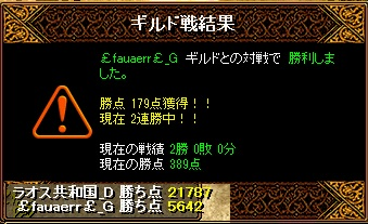 RedStone 12.12.14[01]