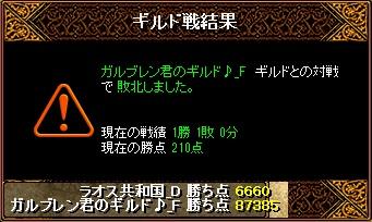 RedStone 12.12.07[00]