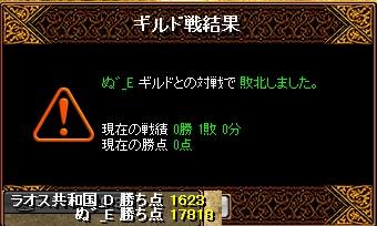 RedStone 13.01.06[01]