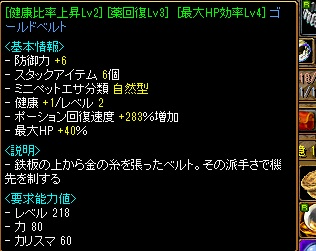 RedStone 13.01.06[00]