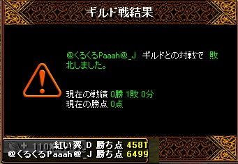 RedStone 13.07.01[00]