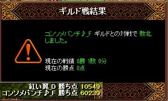 RedStone 13.07.12[03]