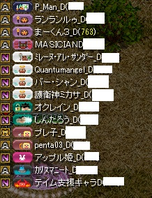 RedStone 13.07.16[00]