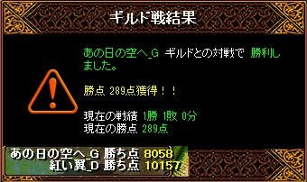 RedStone 13.07.22[04]