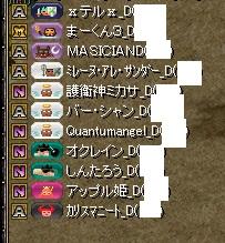 RedStone 13.07.23[02]