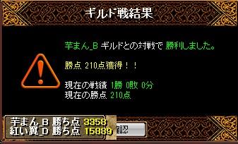 RedStone 13.07.26[03]