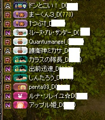 RedStone 13.07.29[00]