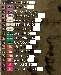 RedStone 13.07.30[01]
