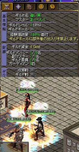 RedStone 13.08.04[01]
