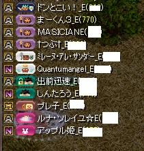 RedStone 13.08.05[01]