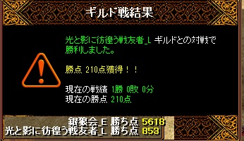 RedStone 13.08.07[03]