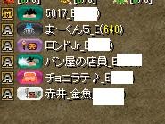 RedStone 13.08.07[01]