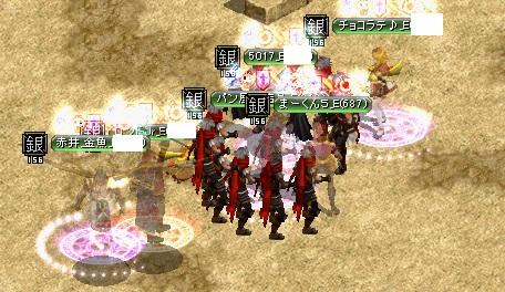 RedStone 13.08.07[02]