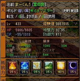 RedStone 13.08.19[06]
