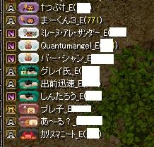 RedStone 13.08.19[01]