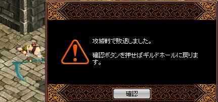 RedStone 13.08.17[03]