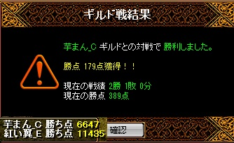 RedStone 13.08.20[06]