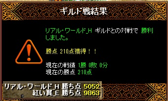 RedStone 13.08.23[03]