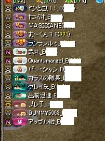 RedStone 13.08.23[02]