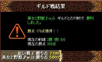 RedStone 13.08.27[08]
