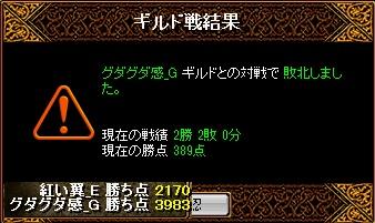 RedStone 13.08.30[07]