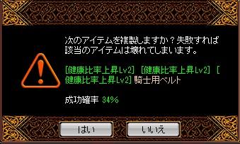 RedStone 13.09.06[03]