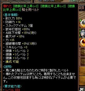 RedStone 13.09.06[04]