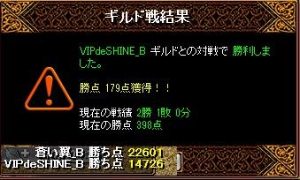 RedStone 13.09.13[01]