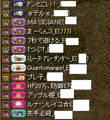 RedStone 13.09.13[02]