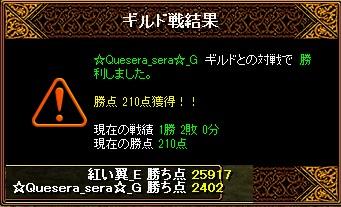 RedStone 13.09.13[03]