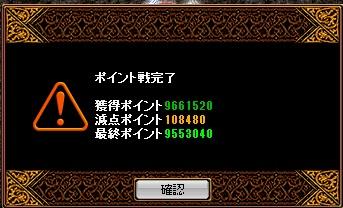 RedStone 13.09.12[01]