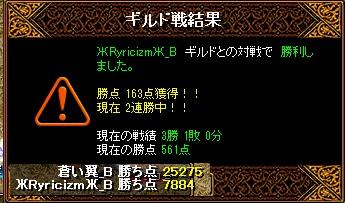 RedStone 13.09.15[05]