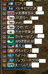 RedStone 13.09.15[04]