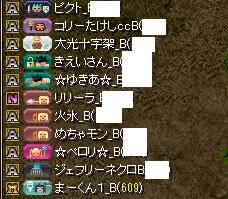RedStone 13.09.16[01]