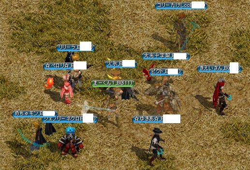 RedStone 13.09.16[02]