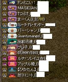 RedStone 13.09.16[05]