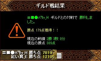 RedStone 13.09.17[03]