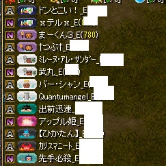 RedStone 13.09.17[02]