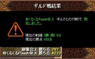 RedStone 13.09.18[10]