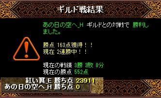 RedStone 13.09.20[09]