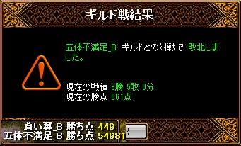 RedStone 13.09.23[06]