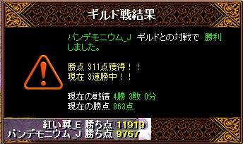 RedStone 13.09.23[08]