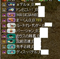RedStone 13.09.27[03]