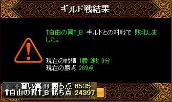 RedStone 13.09.30[02]