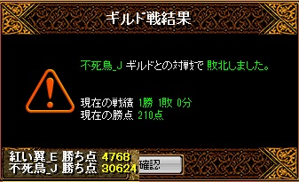 RedStone 13.09.30[06]