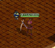 RedStone 13.10.01[04]