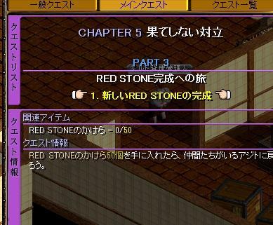 RedStone 13.10.01[05]