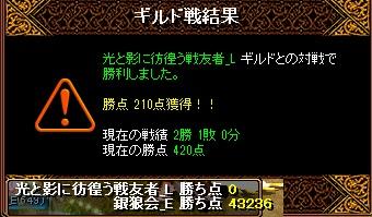 RedStone 13.10.02[01]