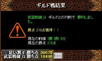 RedStone 13.10.04[03]