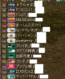 RedStone 13.10.04[02]